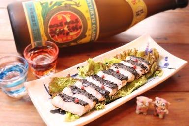 沖縄料理 ハレクニ  メニューの画像
