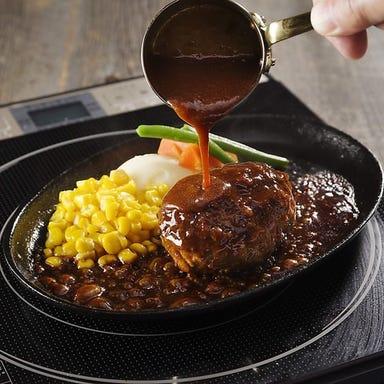 ハンバーグ ステーキ グリル大宮 グランフロント大阪店 メニューの画像