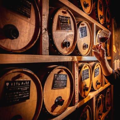 ワイン50種飲み放題 大衆和牛酒場 コンロ家 新橋店 こだわりの画像