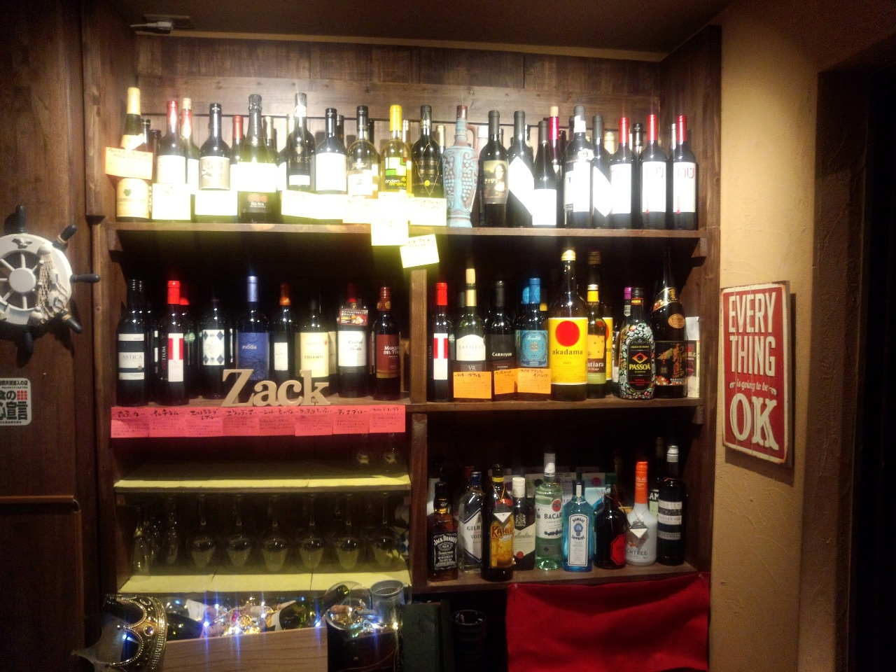 常時50種類以上のワイン