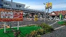 青山駅目の前+30台分の駐車場