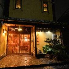 創業170年桑名の焼き蛤と日本料理