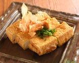 揚げたての厚揚げ豆腐