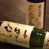 拘りの日本酒の数々をお楽しみ頂けます