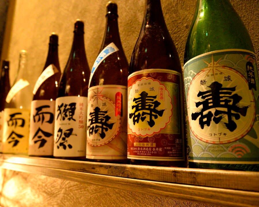福島の地酒でおもてなし