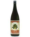 磐城壽 海の男酒