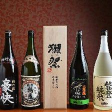 今宵は厳選した日本酒や泡盛で乾杯