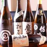 焼酎【鹿児島県を始め各地域から取り寄せています】