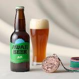 世界5大ビール審査会の一つで、世界で3番目の歴史をもつ「インターナショナル・ビアカップ2018」においてAWAJI BEERは、デュッセルドルフスタイル アルトビール部門で、「AWAJI BEER アルト」が銅賞を受賞しました。ピルスナーとともに2つの部門で受賞致しました。
