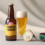 世界5大ビール審査会の一つで、世界で3番目の歴史をもつ「インターナショナル・ビアカップ2018」においてAWAJI BEERは、インターナショナルスタイル ピルスナー部門で、「AWAJI BEER ピルスナー」が金賞を受賞しました。