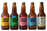 AWAJI BEERは、創業1998年、淡路島唯一の本格的なクラフトビールです。淡路島を囲む海中の音を聴かせながらビール酵母を発酵・熟成させる独自の「アイランド製法」で製造。その後、熱処理をせず無濾過で仕上げるため、生きた酵母の味わいを心行くまでお楽しみいただける、正真正銘の島生まれ島育ちのクラフトビールです。