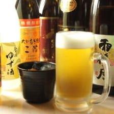 単品飲み放題のコース2H 1500円!