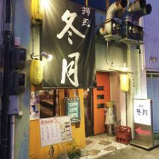 横川駅から徒歩3分の好立地♪