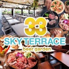 天空のビアガーデン SKYTERRACE 33 刈谷駅前店