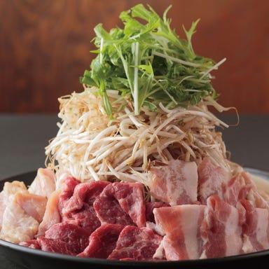 肉鍋とからあげの店 儿 ‐JIN‐  コースの画像