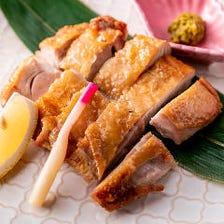 桜姫鶏ももの塩焼き 柚子胡椒添え