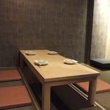 【3名~】商談や接待で使える堀ごたつのデザイナーズ個室