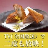 長崎郷土料理 ハトシ (TVで二度取材された人気メニュー)