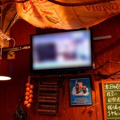 中華バル 猪八戒の台所 川崎西口 メニューの画像