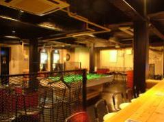pool.darts rest BAR FOOL