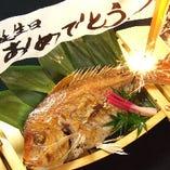 お祝いの席にどうぞ!メッセージを添えた豪華鯛の姿焼きでサプライズ