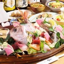 獲れたての味わい!産地直送の天然魚