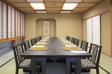 料亭旅館 熱海 小嵐亭 『日本料理 行庵』  店内の画像