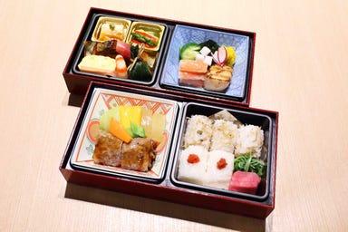 料亭旅館 熱海 小嵐亭 『日本料理 行庵』  メニューの画像