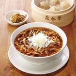 サンラータン麺セット