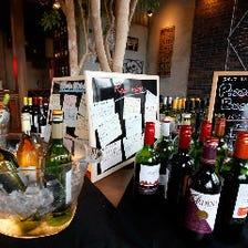 ワイン20種類&サングリア飲み放題