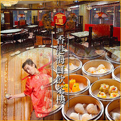 香港海鮮飲茶樓 梅田ブリーゼブリーゼ店