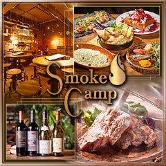 SmokeCamp
