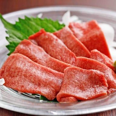 牛タン個室焼肉 本町肉倶楽部tongue be(たんべえ) コースの画像