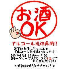 牛タン個室焼肉 本町肉倶楽部tongue be(たんべえ)