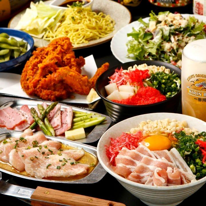 【2時間飲み放題付】豪快鉄板料理を楽しむ!お料理9品 満足プラン