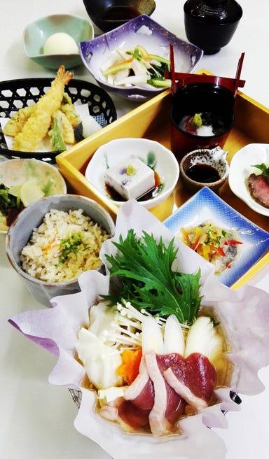 櫻宴  コースの画像