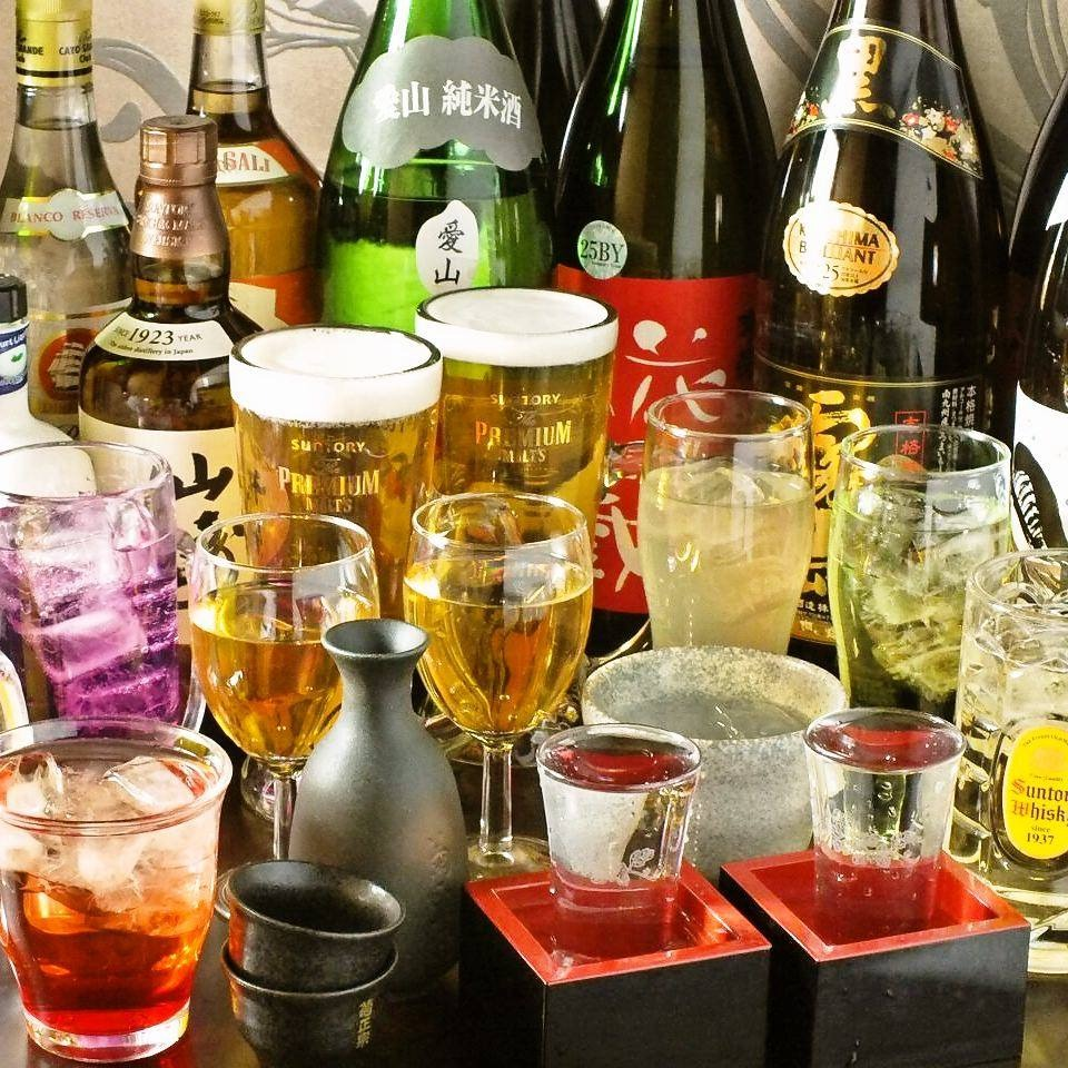 毎日ok♪単品飲み放題◆2時間1000円