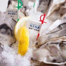 今の時期一番美味しい牡蠣を厳選!