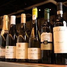 ワインは豊富な取り揃え