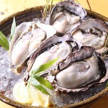 ■牡蠣!年中無休で提供■