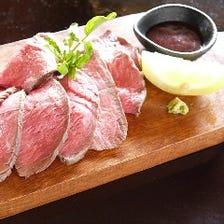 肉感たっぷり!自家製ローストビーフ