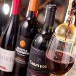 [ワイン] 自慢の料理は全7種の厳選ワインとともに☆