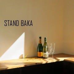 STAND BAKA