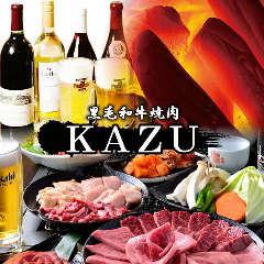 新富町 黑毛和牛燒肉 KAZU