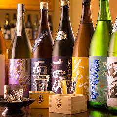 和酒と相模湾鮮魚 浜松町 わ かく田