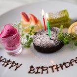 【サプライズ】 記念日や誕生日にはデザートプレートをご用意