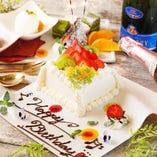 誕生日、記念日、送別会にも!!お祝いごとは「キャンティーナ」で☆