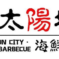 中華食べ放題×宴会カラオケ 太陽城 池袋本店