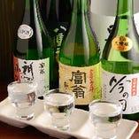 京の地酒 富翁 飲み比べセット
