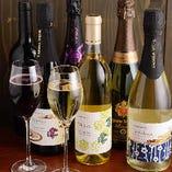 丹波ワイン3種に入荷状況によりランダムで揃えるスパークリングワインを常備